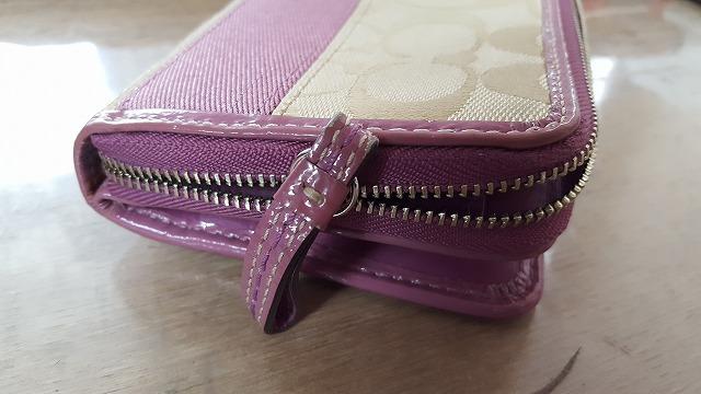 財布のファスナー