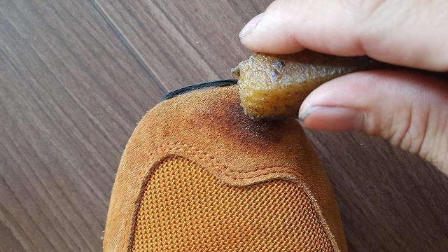 スウェード靴汚れ落とし