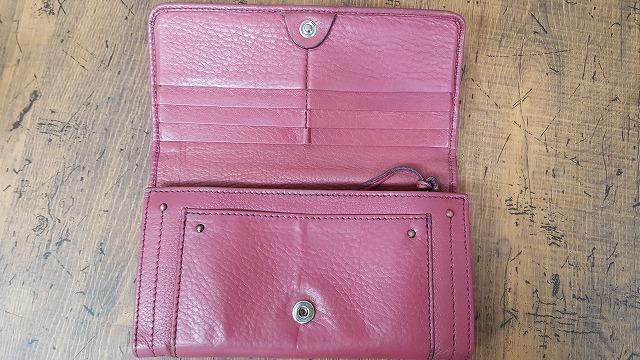 財布のシミ